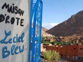 Hotel photo: Maison d'Hôtes le Ciel Bleu