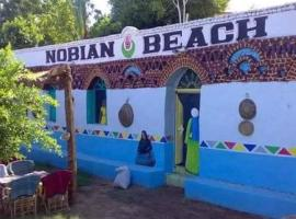 A picture of the hotel: Nubian beach 1