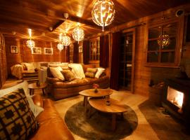 Hotel photo: Snowball Chalet at Madarao Mountain