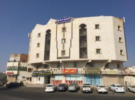 Hotel photo: Al Emtiyaz Al Raqi 5 Furnished Units