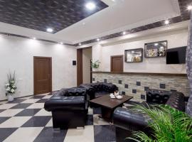 Hotel Photo: Elegant Hotel