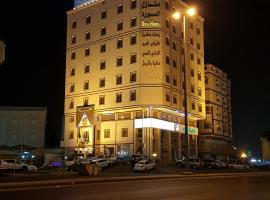 A picture of the hotel: Rose Home Furnished Units 1