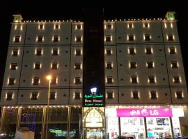 A picture of the hotel: Rose Home Furnished Units 2
