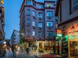 Hotel photo: Yeni Hotel