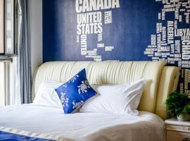 Hotel photo: Qingdao Blue Sea Love Holiday Apartment