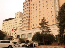 Ξενοδοχείο φωτογραφία: Yunheng Hotel