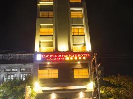 Hotel Foto: Taw Win Myanmar Hotel