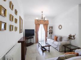 Hotel kuvat: Piso en calle Recogidas (Centro)