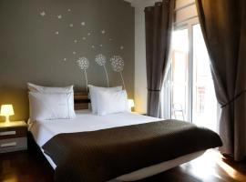 Hotel near أثينا