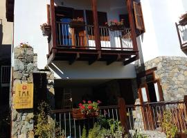 A picture of the hotel: Kalopanayiotis Museum Studio