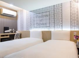 Hotel photo: Morwing Hotel - Culture Vogue