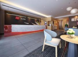 Фотография гостиницы: Thank Inn Chain Hotel Henan Pingding Mountain Kuanggong Road Old Bus Station