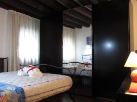 Hotel fotografie: San Marco House