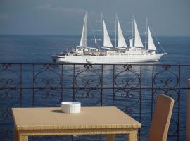 Hotel photo: Capri Inn