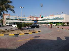 Hotel near Ντουμπάι
