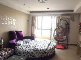 Hotel photo: Tianjin Zijinxuan Theme Apartment