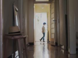 Hotel Foto: Casa da boa vida