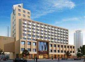 酒店照片: Hongyun Hotel Lanzhou