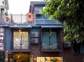Hình ảnh khách sạn: Guilin Lakeside Yige Hotel
