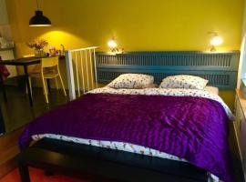 Hình ảnh khách sạn: Bed and Breakfast Berglust