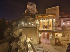 Hotel photo: Abu Hayat Cave Suites