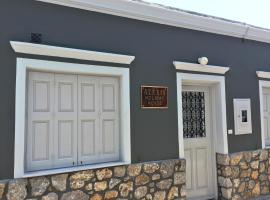 A picture of the hotel: Alexis Holiday House