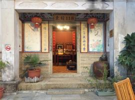 صور الفندق: Shuatou 44 E118 B&B