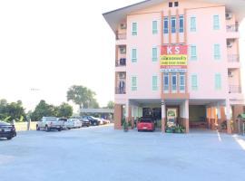 Foto di Hotel: KS Apartment
