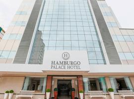 Hotel near Brezilya