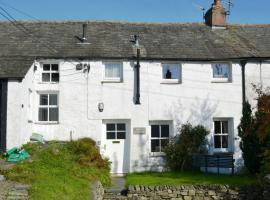 Hotel photo: Blease Cottage