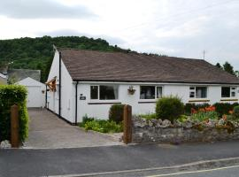 Hotel photo: The Nook, Pooley Bridge