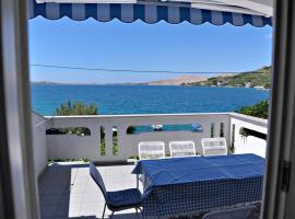 Hotel photo: Apartment Metajna 10405a