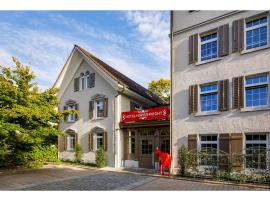 Hotel near Цюрих
