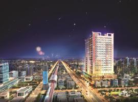 Gambaran Hotel: Yongin Central Co-op Hotel