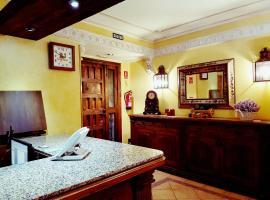 होटल की एक तस्वीर: Hostal Maria Ronda
