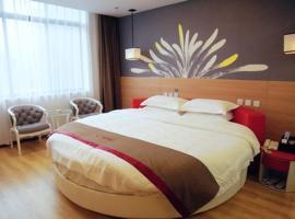 A picture of the hotel: Thank Inn Chain Hotel Jiangsu Zhenjiang Danyang Train Station