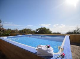 Хотел снимка: Finca La Majadera
