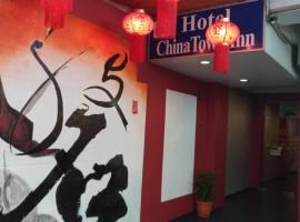 Hotel photo: Hotel China Town Inn