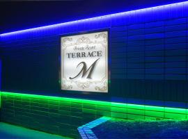 Hotel photo: Terrace M Yokota Bace ( Adult Only )