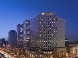 A picture of the hotel: Shangri-La Hotel Changchun