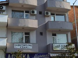 Hotel Photo: Dionis Hotel