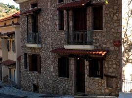 Hotel photo: Arahova Cozy Apartment