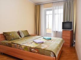 A picture of the hotel: Квартира по проспекту Победы, 5