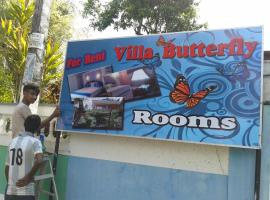 Hotel photo: Villa Butterfly