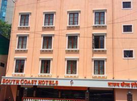 מלון צילום: South Coast Hotels