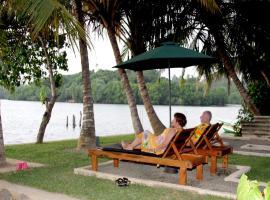 Hotel photo: Koggala Lake view P&J Villa