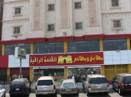 Hotel near جدة
