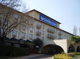 Hotel near Йоханнесбург
