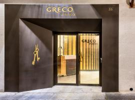 Hotel photo: Grecorooms