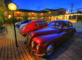 Hotel near Австралия